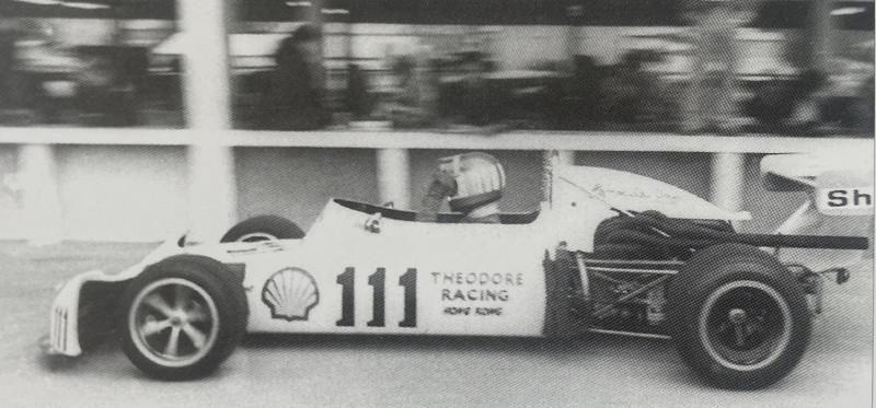 First Macau Grand Prix win with Vern Schuppan.