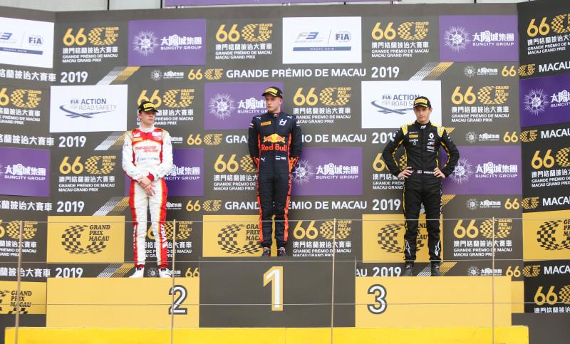 The team won the Macau Grand Prix qualification race with Robert Shwartzman.