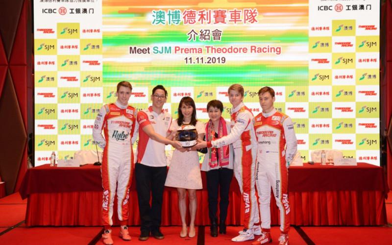 SJM Prema Theodore Racing ready to dazzle at 66th Macau Grand Prix